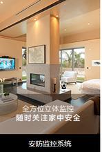 北京扬子无线智能家居批发厂家直销