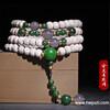 星月菩提子手链手串佛珠项链-会文菩提网