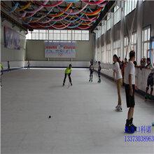 北京周边仿真冰板厂家快速拆装仿真溜冰板出租冰壶道图片