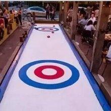 冰雪项目冰壶道冰壶场冰壶球防真滑冰板图片