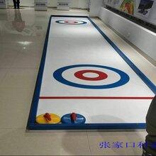 校园陆地冰壶便携式赛道尺寸可定制光滑耐磨环保冰壶赛道