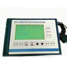 厂家直销行驶记录仪检定装置