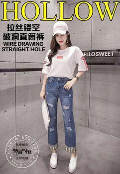 17年新款牛仔裤时尚破洞流苏拉丝显瘦版型