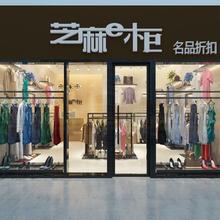 深圳品牌服装免费铺货公司承担库存水电房租共摊图片