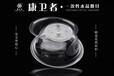 小夫妻送餐具,月收3oooo+,四季火爆,無淡季??!