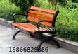 青岛厂家户外座椅铸铁椅子防腐公园躺椅广场休闲椅