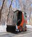 QTH8501道路清扫机小型清扫机高端多功能清扫机环保市政专用清扫机