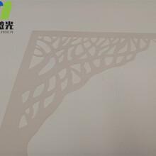 深圳龙岗纸影灯卡纸激光镂空、纸制品激光切割-满海激光雕刻