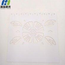 深圳罗湖白色硬卡纸激光切割图案加工纸制品激光雕花加工厂家-满海激光