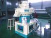 稻壳颗粒机绿之源机械定制您专属的颗粒机