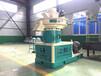 颗粒机绿之源机械GZLH560超高性价比值得选择