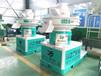 绿之源机械专业木屑颗粒机厂家加工锯末稻壳高产高效
