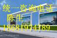 陕西宣传栏专业制作商设计新颖造型美观价格优惠服务快捷