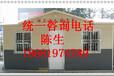 陕西环卫工人休息室ZH-XXS89厂家价格优惠设计新颖外形精美