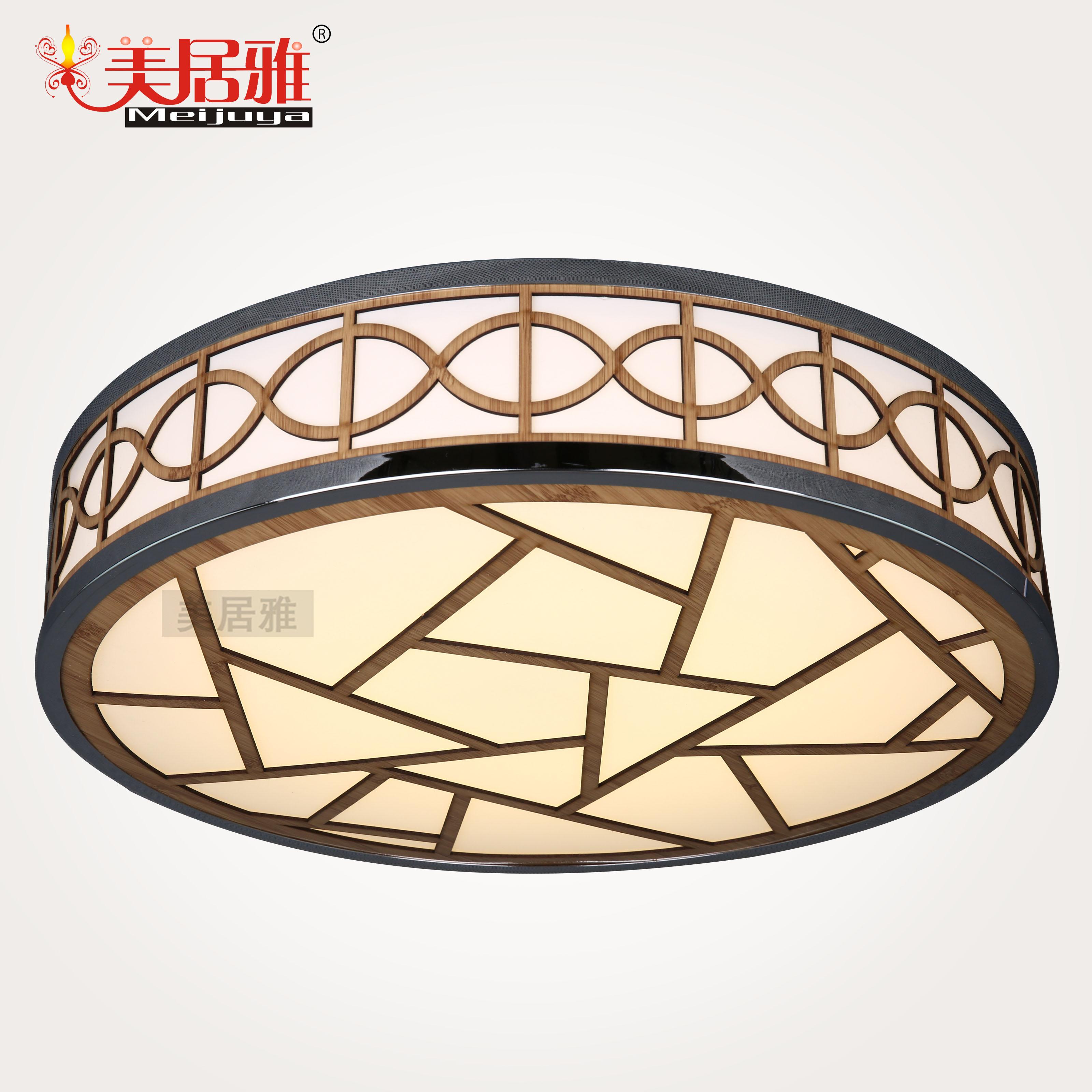 美居雅LED吸顶灯浪漫温馨卧室客厅灯餐厅吸顶灯
