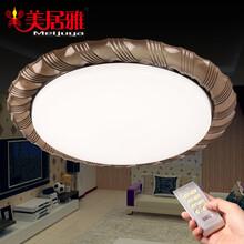 美居雅LED圆形亚克力吸顶灯现代简约客厅卧室灯批发