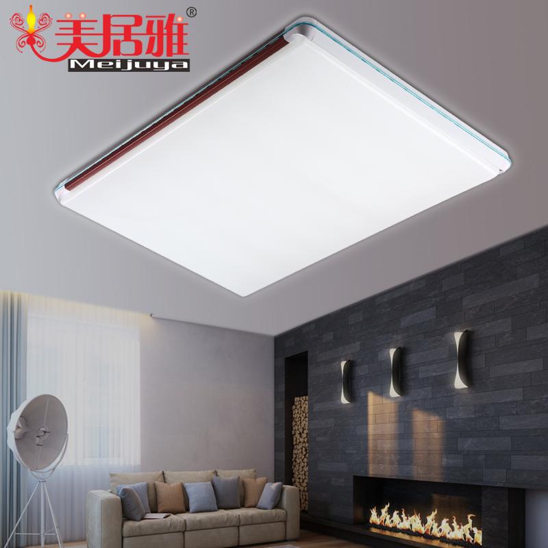 厂家直供美居雅LED吸顶灯浪漫温馨家居照明卧室客厅灯书房灯