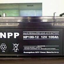 山东耐普蓄电池山东耐普蓄电池济南耐普蓄电池