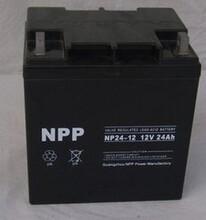 山东供应耐普蓄电池12v38ah
