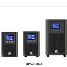 山东华为UPS电源