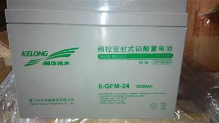 广州汤浅蓄电池的报价