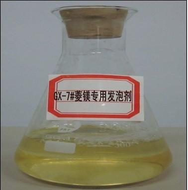 菱镁发泡剂GX-7#