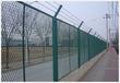 天津梵壕斯厂区围栏网