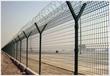 天津梵壕斯机场护栏网