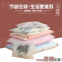 eva双面磨砂pe袋服装拉链包装袋环保pe自封袋定做