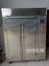触摸屏工业烤箱工业烘箱电感电容排胶炉高温烤箱图片