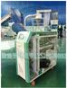 冻水机工业冷水机降温机