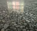 东莞市厚街水磨石抛光-地面硬化-水磨石晶面处理