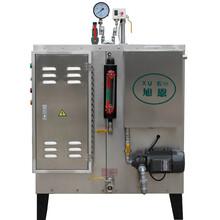 旭恩全自动蒸汽锅炉108kw电锅炉两档设计全国免检厂家直销