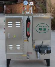 旭恩全自动蒸汽锅炉108kw电锅炉两档设计旭恩出品