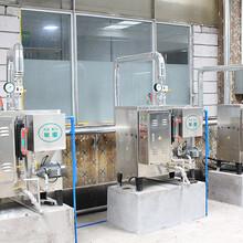旭恩18KW电蒸汽发生器全自动商用工业小型立式电热锅炉