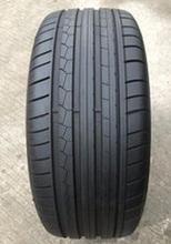 元丰轮胎厂家正品轿车胎205/45ZR16超低价格质量保证