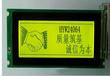 24064中文字库液晶屏lcd24064液晶屏兼容LM6066厂家直销包邮