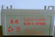 圣连蓄电池LC-XA12100CH/LC-XA12100ST