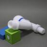 塑料水龙头厂家批发