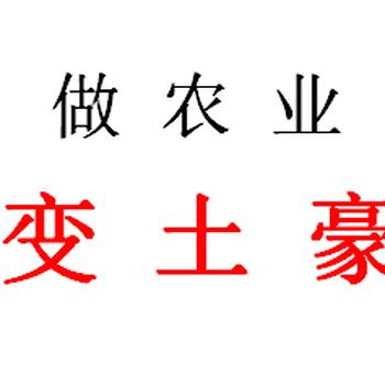 中国农综网,农产品发布平台