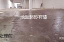 东莞望牛墩车间旧水泥地面翻新混凝土烂地面改造