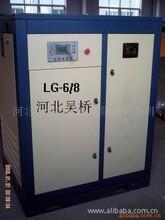 供应空气压缩机螺杆空压机移动空压机图片