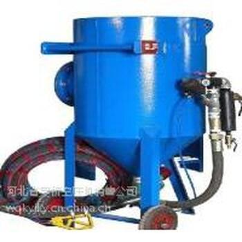 厂家直销喷砂设备喷砂机喷砂罐喷砂服喷砂箱