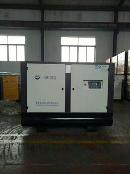 河北省吴桥压缩机公司螺杆空压机变频空压机移动空压机永磁空压机