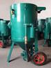 专业生产喷砂防腐设备喷砂机喷砂罐喷砂服喷砂箱
