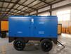 專業生產螺桿空壓機噴砂噴漿護坡空壓機移動柴油空壓機