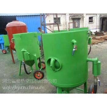 專業生產噴砂防腐設備噴砂機噴砂罐噴砂耗材
