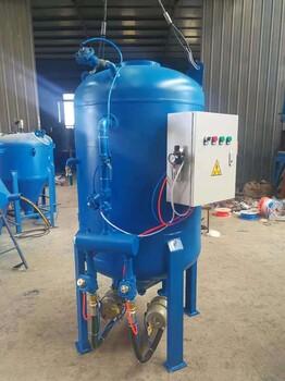 生产喷砂防腐设备喷砂机喷砂罐喷砂耗材