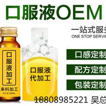 抗糖化美白饮品贴牌加工生产厂家