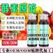 植物果蔬果汁饮品OEM代加工厂家